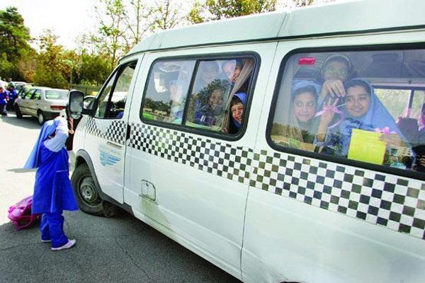 از لزوم انتخاب راننده زن سرویس مدارس تا پرداخت 75درصد پول سرویس به رانندگان