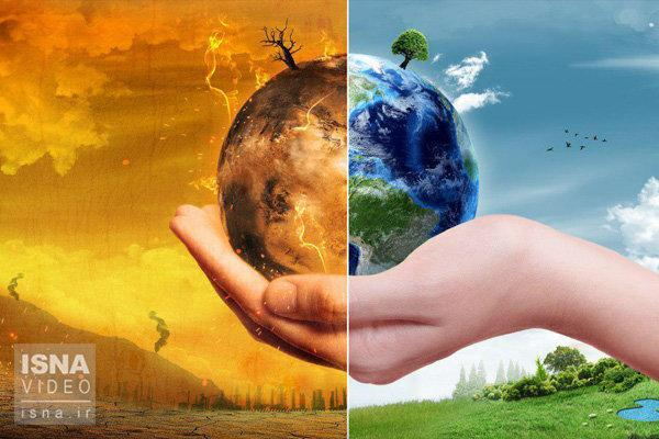 قدم های بزرگ برای اقلیمی که رو به گرمایش می رود