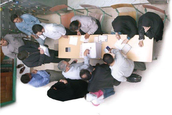 اطلاعیه شهرداری تهران درباره برگزاری پنجمین دوره انتخابات شورایاری های شهر تهران