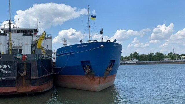 اوکراین یک نفت کش روسیه را توقیف کرد