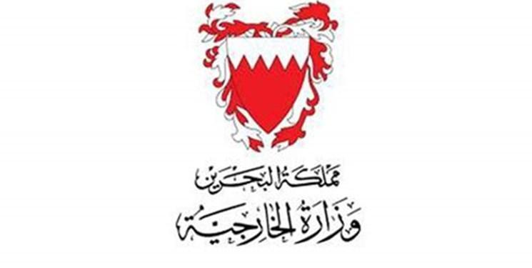 استقبال بحرین از میزبانی نشست آمریکایی